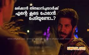 Malayalam Status Charli Photos Com