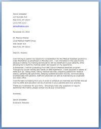 Medical Assistant Cover Letter Uhskvz4c Office Sample Internship