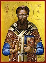 Αποτέλεσμα εικόνας για Άγιος Γρηγόριος Παλαμάς