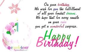 download birthday cards for free birthday wishes free download nyani co