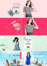 Fashion Banner Woments Fashion Banner 07334 4 Psd Sourcepsd Com