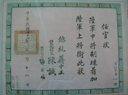 Image result for 毛澤東不提 正麵戰場