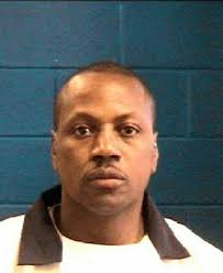 BRUCE GAINES Inmate 0000333444: Georgia DOC Prisoner Arrest Record