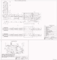 Строительные материалы и технологии курсовые и дипломные работы  Курсовой проект Завод по производству портландцемента