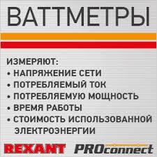 Информационный <b>кабель</b> – купить оптом в Москве – цены от ...