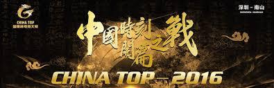 china top 2016 liquipedia dota 2 wiki