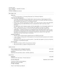 Lifeguard Resume Duties Samples Head Job Description Example