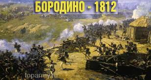 Отечественная война года ход войны кратко Лучшие армии мира  Война 1812 года кратко