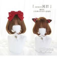 Hair Length Chart Women Refer To Size Chart Summer Kawaii Brown Bobo Lolita Cute