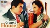 Shakila Guest House Movie