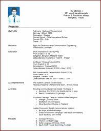 Resume Cv Online Resume For Study