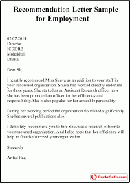 Recommendation Letter Sample Example Format Template