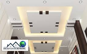 ceiling design for office. Office False Ceiling Design, Deep Enterprise, Contractor In Kolkata, Design For H