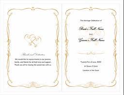 wedding reception program templates free download wedding office com