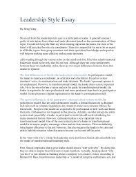 management and leadership essays essay on management and leadership 1219 words bartleby
