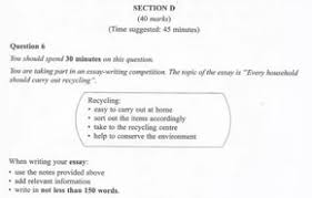 recycle essay pt  recycle essay pt3