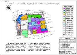 Газовая промышленность Рефераты курсовые и дипломные работы  Дипломная работа Проект газоснабжения района
