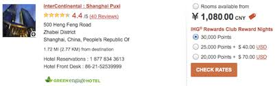 Ihg Category Chart Ihg Rewards Club Award Category Changes 2014 One Mile At A