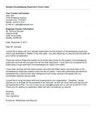 Sample Housekeeper Cover Letter Alid Info