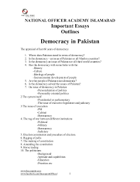 essay of terrorism  important essays outlines  here is your  important essays outlines
