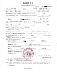 China Business Visa Invitation Letter Business Letter Samplevisa ...