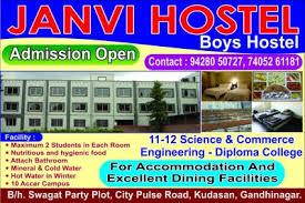 janvi hostel photos gandhinagar sector gandhinagar gujarat  advertisement janvi hostel photos gandhinagar sector 7 gandhinagar gujarat paying guest