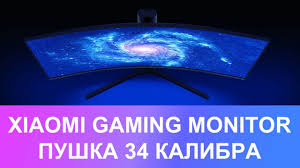 <b>МОНИТОР XIAOMI</b> 144HZ CURVED GAMING <b>MONITOR</b> (Surface ...