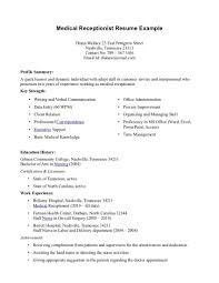 Resume Examples For Medical Receptionist Examples Of Resumes