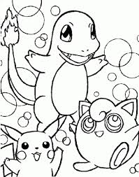 Small Picture Game Coloring Pages Trendy Download Computer Coloring Pages With