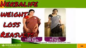 Herbalife Weight Loss Herbalife Reasults Herbalife Weight Loss
