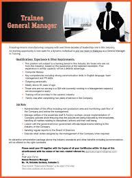 trainee general manager jobs vacancies in sri lanka best job site in sri lanka cv lk