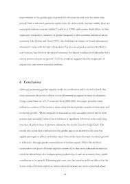 msc extended essay   25