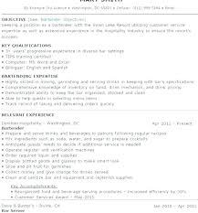 Example Of Bartender Resume Custom Bar Tender Resume Bartender Resumes Luxury Personal Skills In Resume