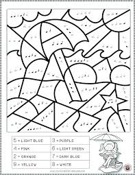 Free Printable Multiplication Coloring Worksheets Aaccmclub