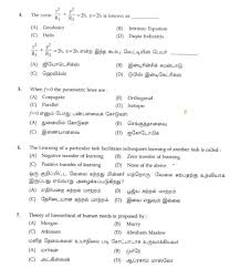 trb 1021 08 black white. trb mathematics subject paper trb 1021 08 black white l