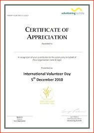 Employee Appreciation Certificate Templates Inspirational