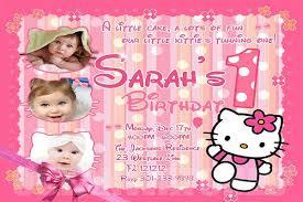 birthday invitations samples 56 sample birthday invitation templates psd ai word free