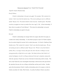 essay opening starting essay a quote