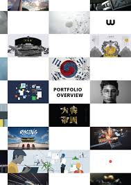 Motion Graphics Graphic Design For Broadcast And Film 2017 Motion Graphic Reel_gohseongwoo On Behance