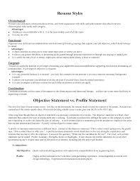 Good Resume Objective Statement Berathen Com