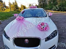 "<b>Набор украшений на машину</b> ""Романс"" в розовом оформлении"