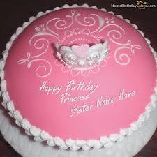Sister Birthday Cake Images With Name Editor Birthdaycakeforboygq