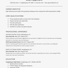 How To Write A Simple Job Resume Summer Job Resume And Cover Letter Examples