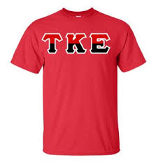 two tone greek lettered t shirt 22