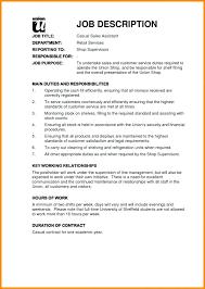 Best Of Housekeeping Description For Resume Housekeeping Resume ...