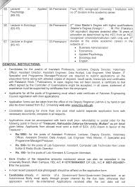 positions vacant faculty and non teaching posts news and posted on 7 2015 in jobs vacancies category