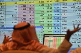 مؤشر الأسهم السعودية يلامس 8000 نقطة
