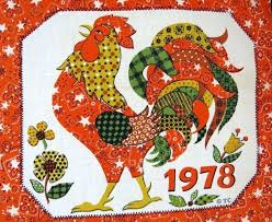 rooster kitchen towel calendar tea towel retro calico rooster linen dish towel vintage country cottage rooster rooster kitchen towel