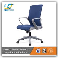 Office Chair Parts 2016 New German Technology Lane Office Chair Parts Buy Lane