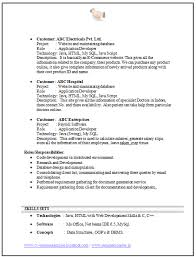Free Download Link for Computer Science and Engineering Resume Sample